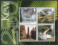 GB SG MS2941 2009 Action for Species. Plants Miniature Sheet unmounted mint